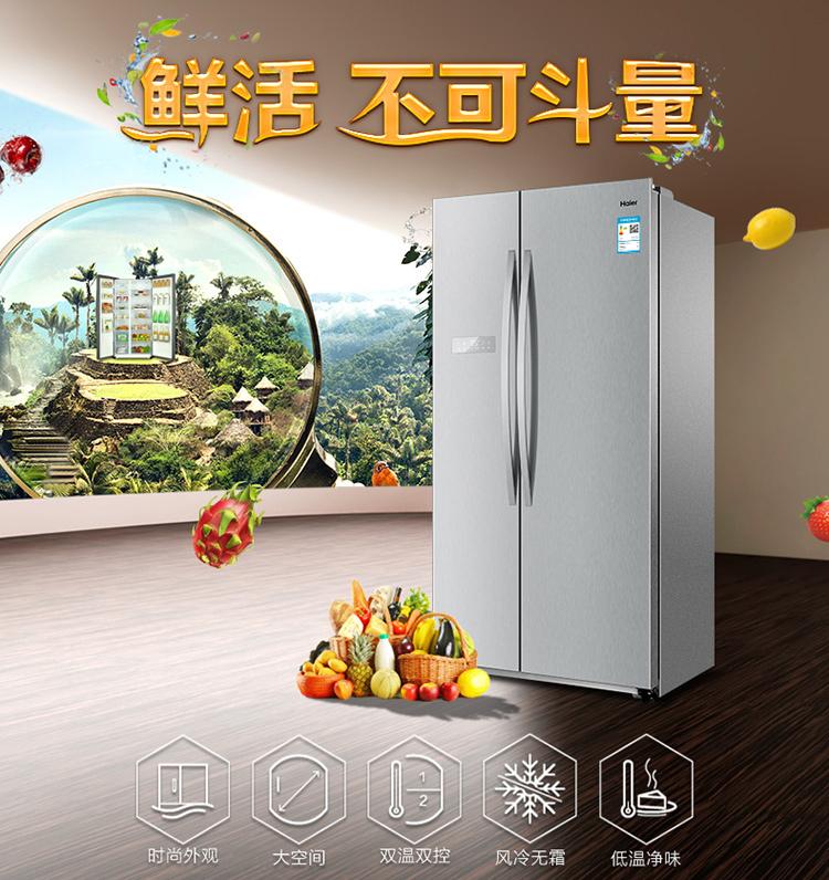 【2017家用冰箱排行榜】 海尔家用冰箱销售排行榜