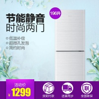 海尔 冰箱BCD-196TMPI