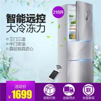 海尔 冰箱BCD-216SDEGU1