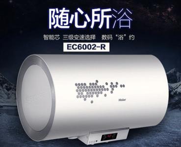 深圳海尔热水器维修怎么选择?