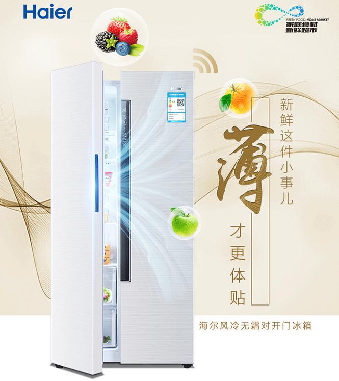 冰箱冷冻室不制冷是为什么