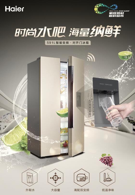 冰柜品牌有哪些