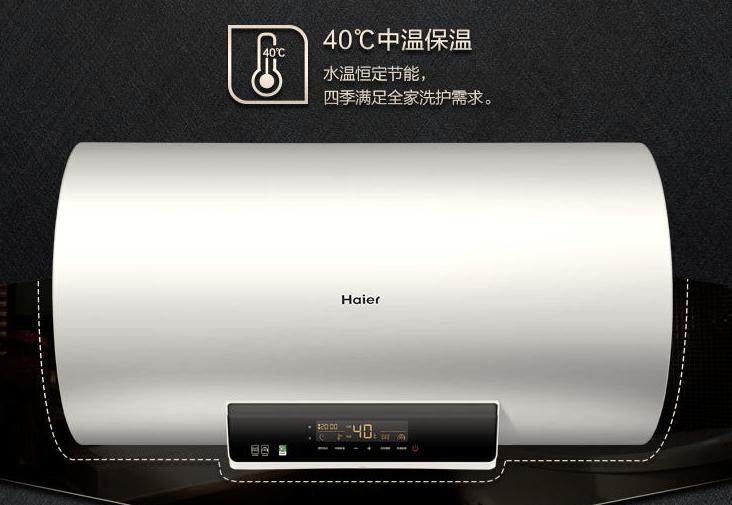 即热式电热水器品牌有哪些