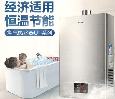 天然气热水器保养技巧是什么