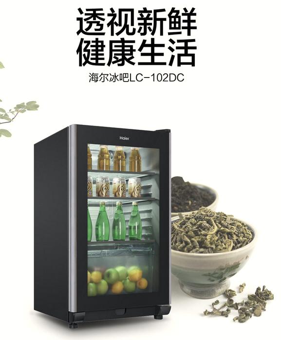 小型冰柜品牌