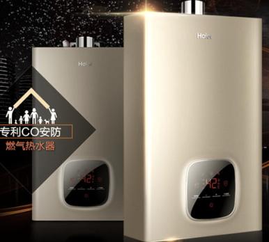 天然气热水器选购办法是什么