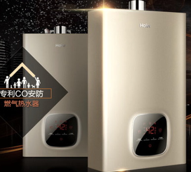 煤气灶热水器价格是多少
