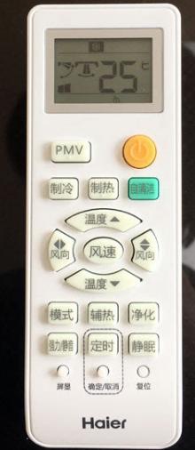 海尔空调遥控器使用技巧是什么
