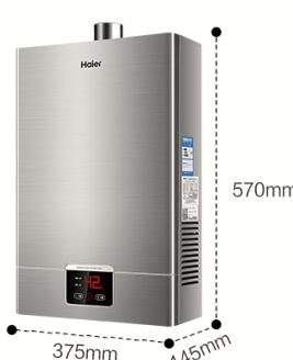 直排式热水器原理是什么