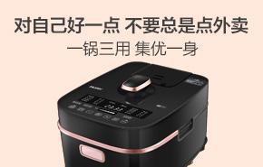 Haier/海尔 电压力锅 HPC-IFLS5066¥1999
