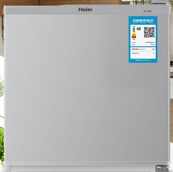 海尔小冰箱价格是什么