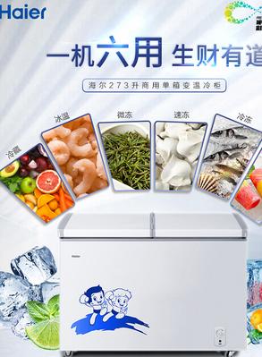 迷你冰柜价是多少钱