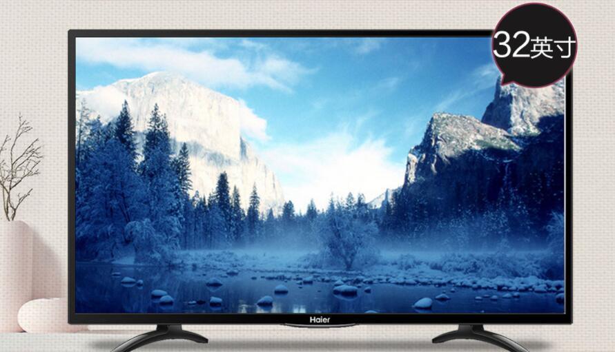 35寸电视有多大 电视尺寸换算