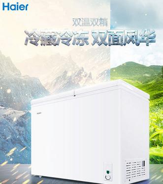 移动小冰柜价格介绍
