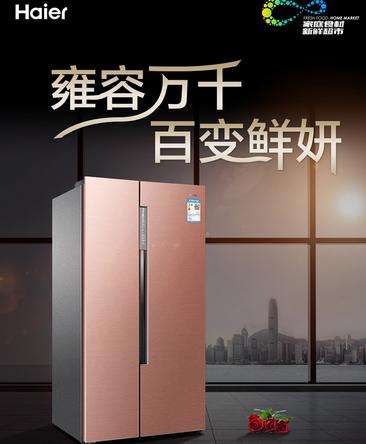 微型小冰箱尺寸介绍