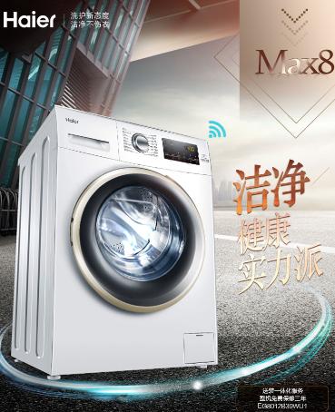 宽度550的滚筒洗衣机工作原理简介