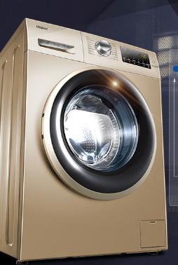 海尔二代免清洗洗衣机价格介绍